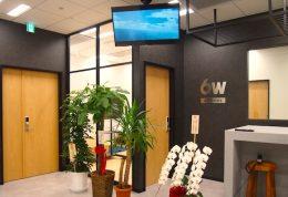 ゲーム会社6waves様 (六本木/東京) オフィス移転に伴う音響映像システムプランニング・施工