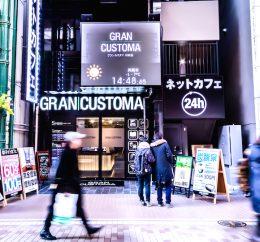 グランカスタマ様(川崎/神奈川)屋外広告用LEDビジョン設置工事