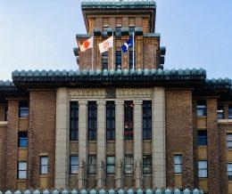 神奈川県庁 (神奈川県)  放送設備/音響設備点検業務